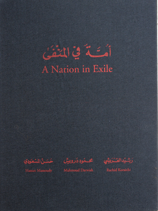 A Nation in exile
